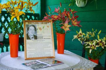 Открылась выставка лилий