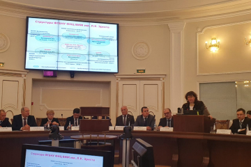 Директор ФНЦ им. И.В. Мичурина - участник крупного совещания в Министерстве науки РФ